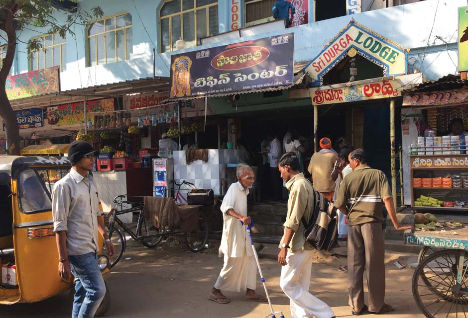 Smart Cities - Andhra Pradesh India 1-300