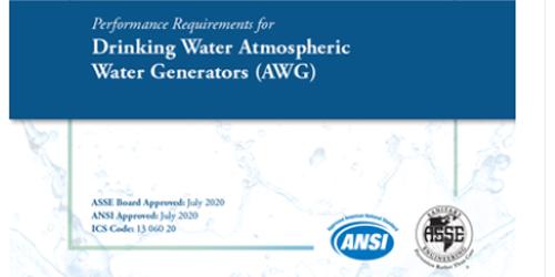 New Guidance for Atmospheric Water Generators
