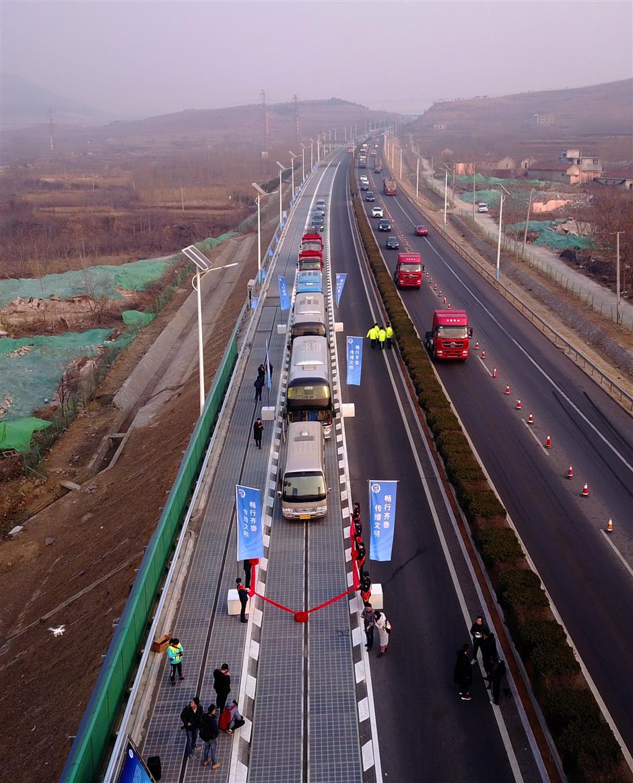 Chinese Solar Road.jpg